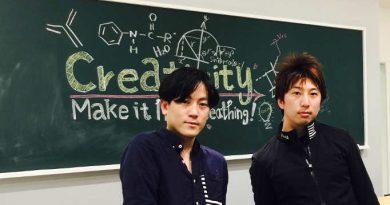 Top 10 Biotech University in Japan